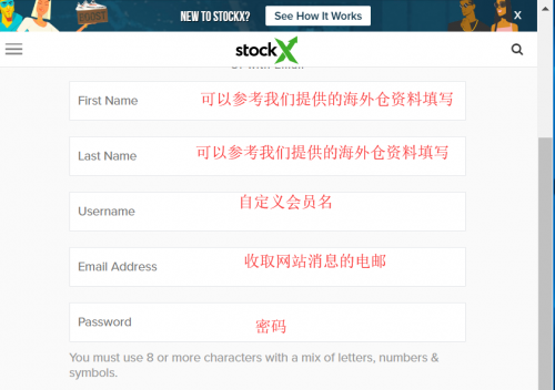 StockX一看就懂使用教程  Buyandship 开箱海淘