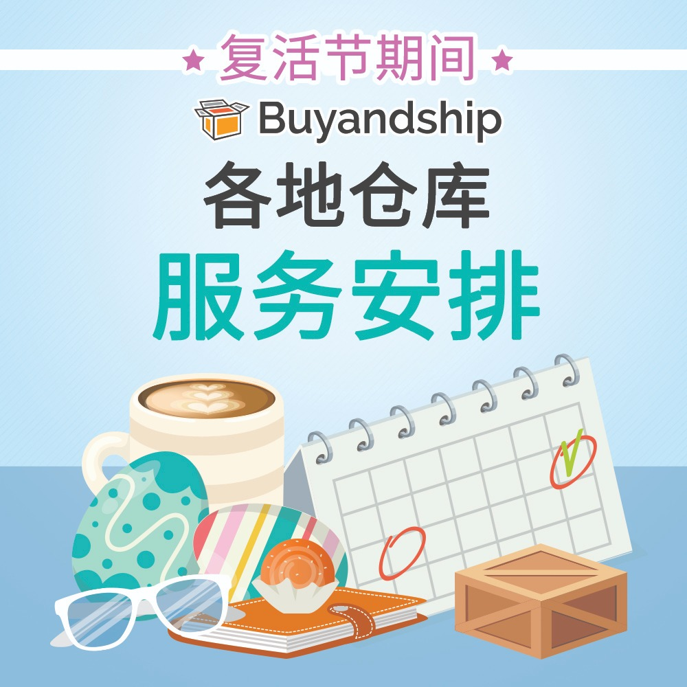 zh-cnywarehouseservice